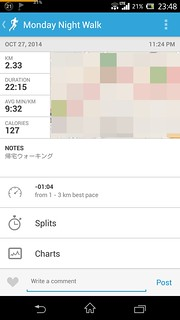 20141027_RunKeeper(Walking)