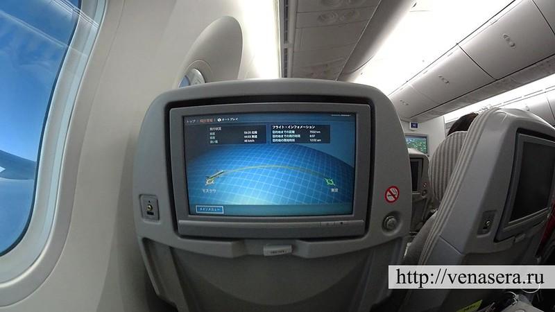 Самолет Москва-Токио