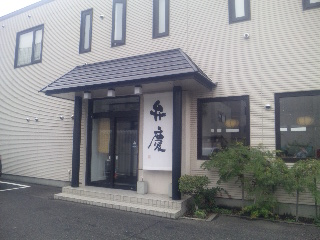 sobadokoro-benkei02