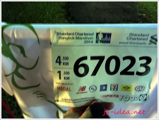 standard-chartered-bangkok-marathon-2014-IMG_4767