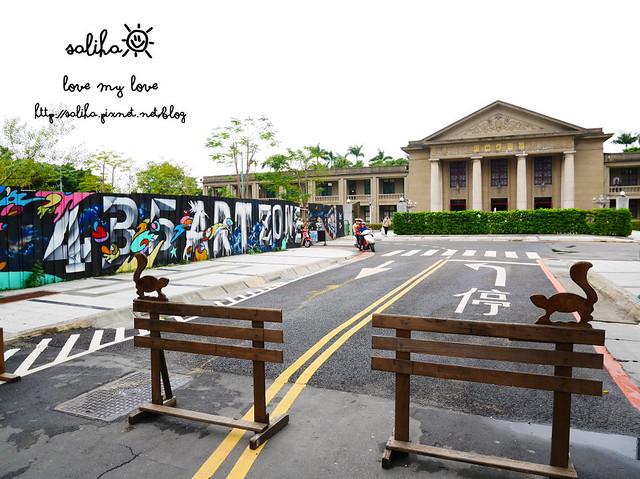 板橋435特區國際藝術村