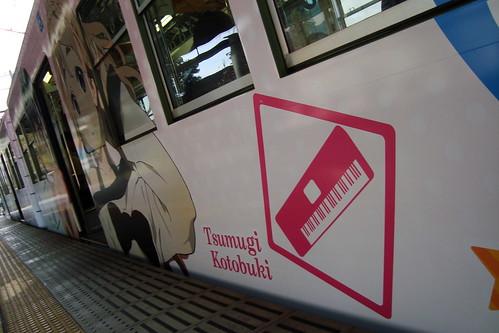 2014/11 京阪大津線 けいおん!5周年 HO-KAGO TEA TIME TRAIN #38