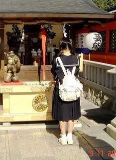 Kyoto, November 2006
