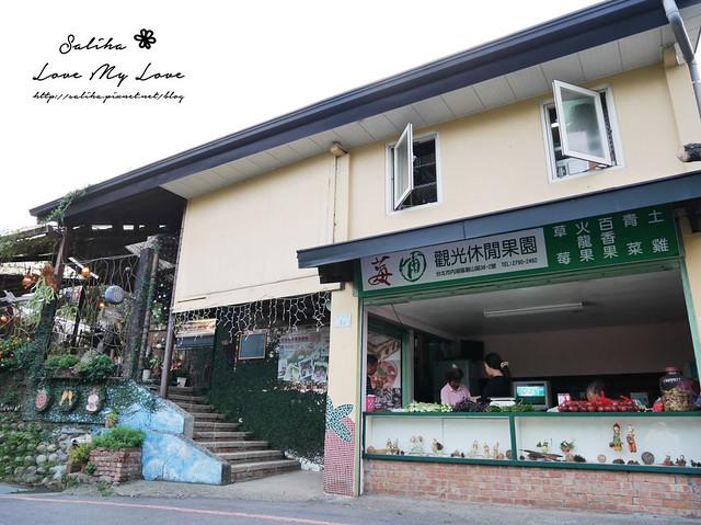 內湖採草莓圃咖啡下午茶 (24)