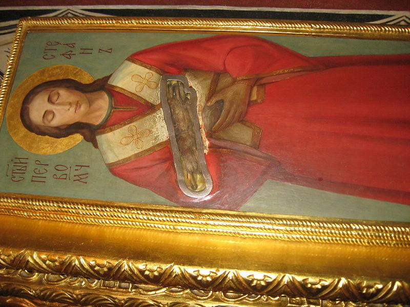 mana Sfantului Arhidiacon Stefan