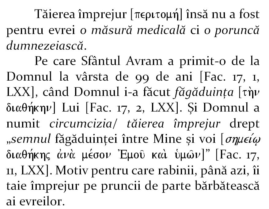 diatichis