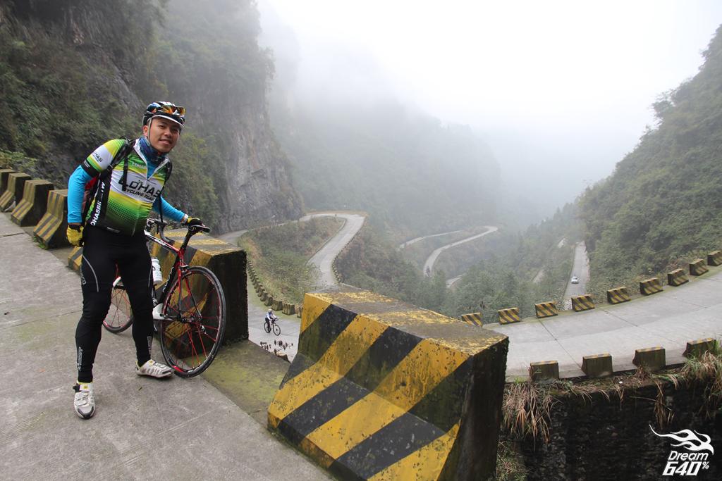 天門山 Tian Men Mountain109