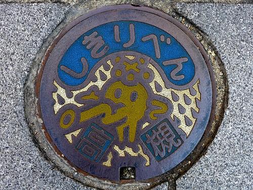 Takatsuki Osaka, manhole cover 2 (大阪府高槻市のマンホール2)