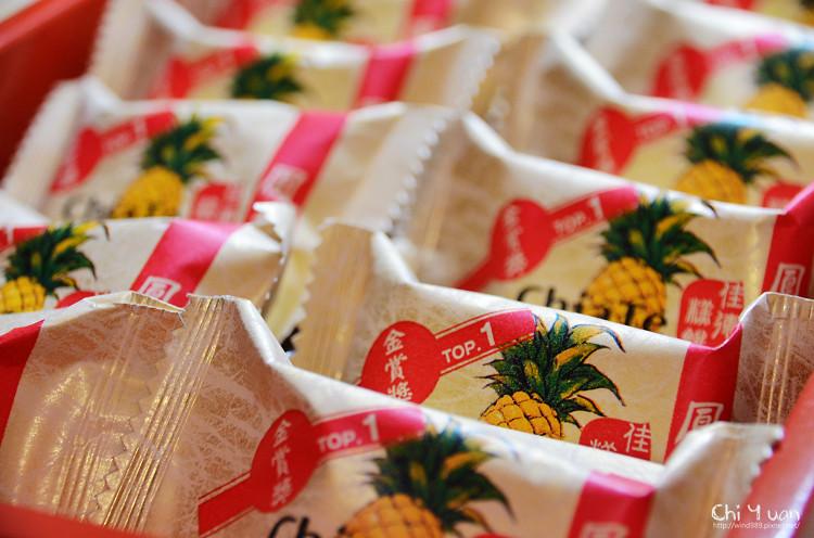 [台北]松山佳德鳳梨酥。年節送禮首選,經典原味vs蔓越莓鳳梨酥