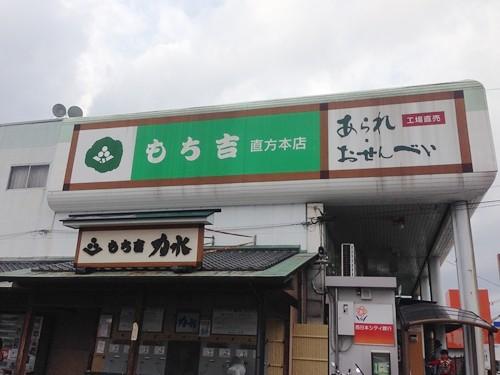 mochikichi001