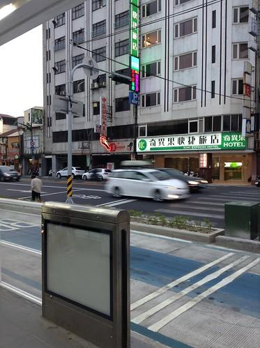 台中奇异果快捷旅店-中正店