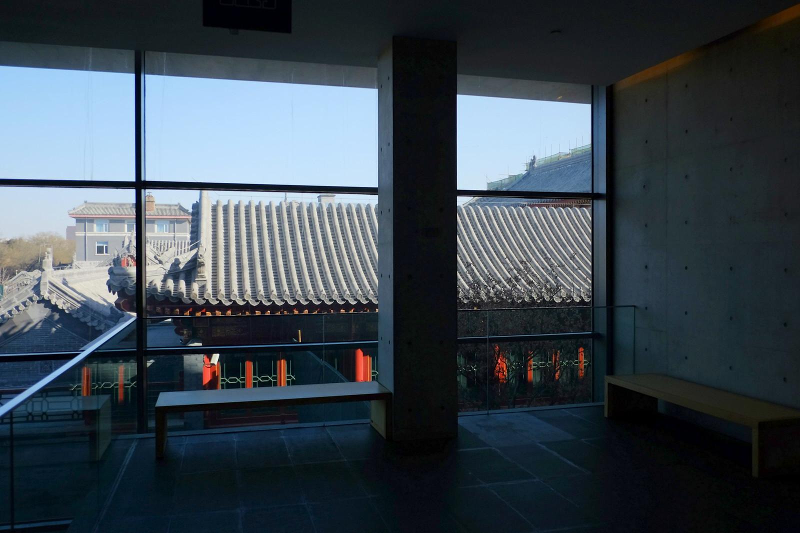 Dadu Art Museum