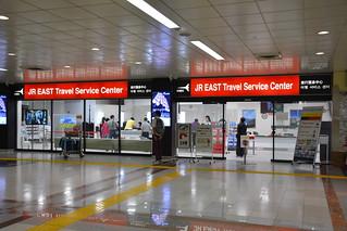 JR EAST Travel Service Center in Nirata Airport
