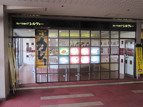 京都競馬場シルヴァーの外観