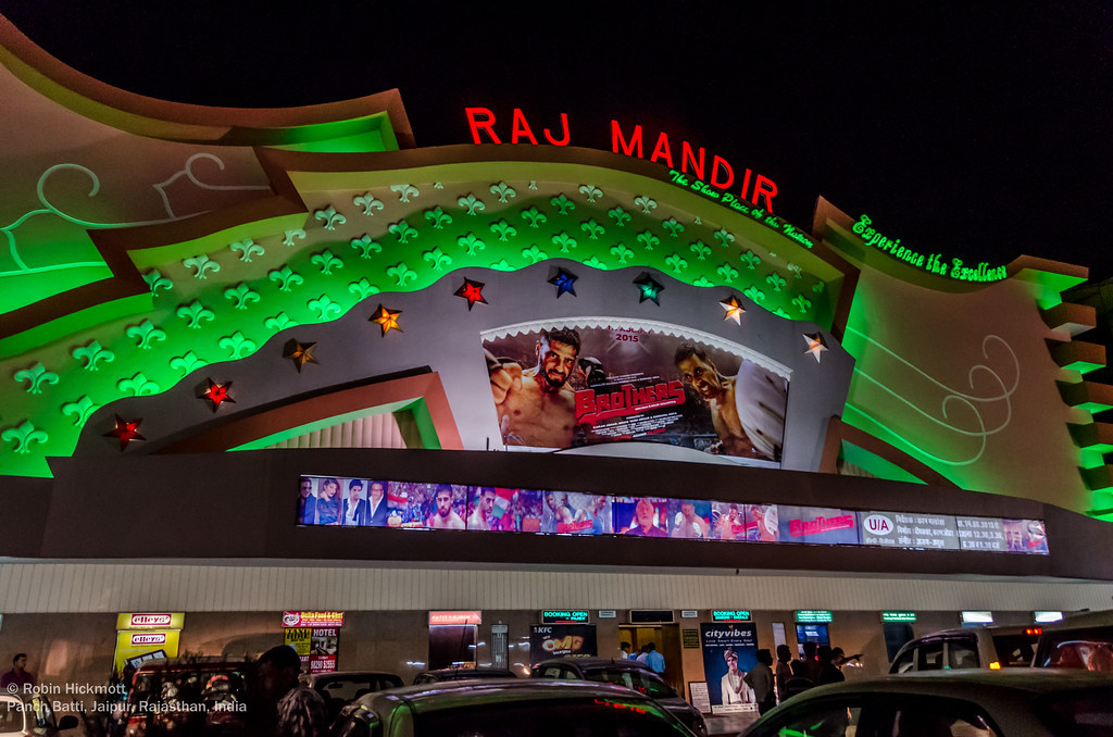 Jaipur - Cinema