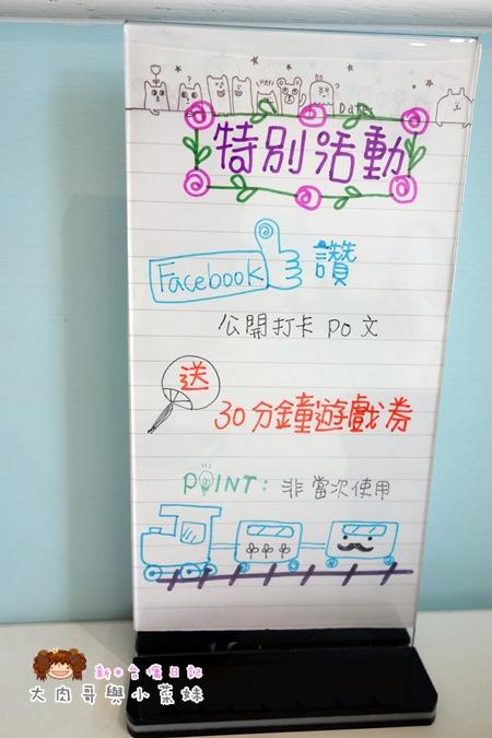 火車快飛親子餐廳 (12).JPG