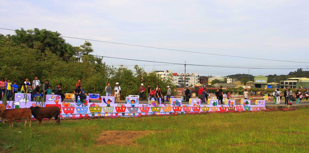 2014 11 08 桃園.蘆竹.蘆竹花海節