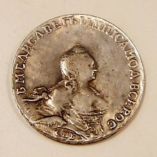 1 RUBLE 1756 OF ELIZABETH - I. The Russian Coin Token