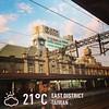 Made with @instaweatherpro Free App! #instaweather #instaweatherpro #weather #wx #snowfall #eastdistrict #taiwan #day #autumn #clear #tw