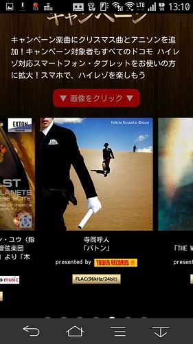 Screenshot_2014-12-05-13-10-08