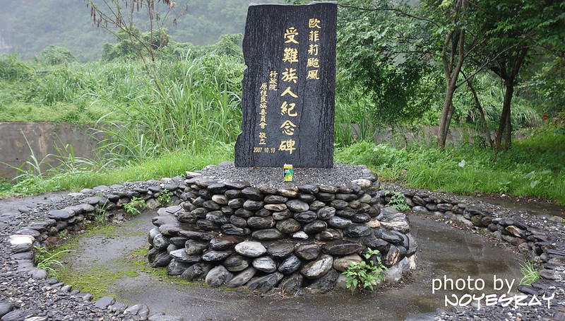 慕谷慕魚 36
