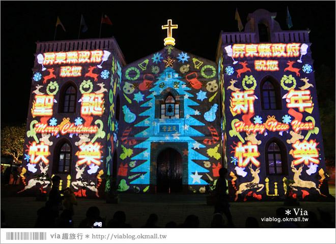 【萬金教堂】屏東萬金教堂聖誕季~3D光雕秀+耶誕地景藝術/全台最濃耶味小鎮!31