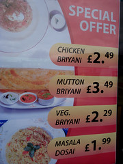 Special offers (Dec 2014) at Palm Palace, Southall, London UB1