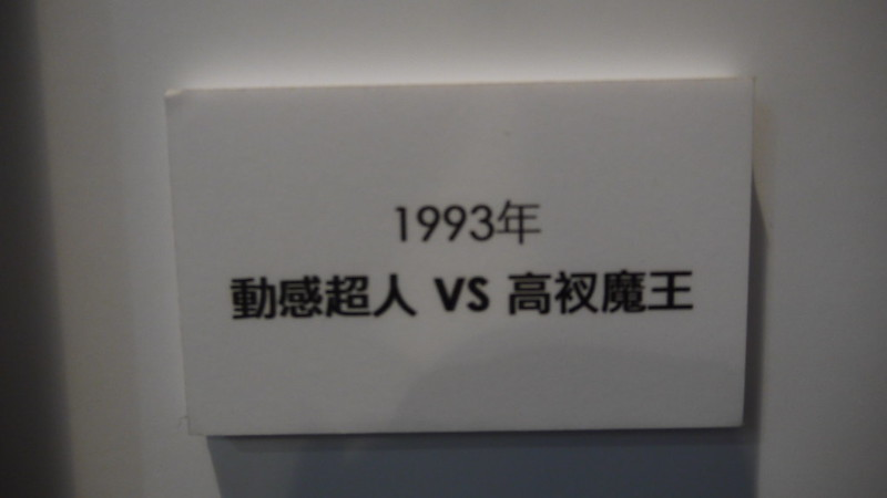 P1060863