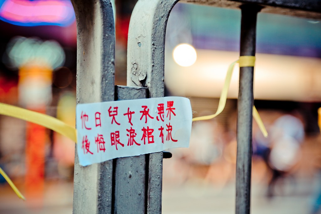 Umbrella movement - 0101