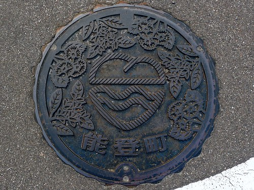 Noto Ishikawa, manhole cover (石川県能登町のマンホール)