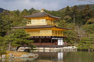 016 Kinkakaji - Gouden paviljoen