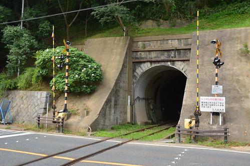 平成筑豊鉄道門司港レトロ観光線- 和布刈トンネル