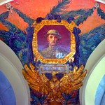 New York State Capitol ~ Albany New York ~ Governors Reception Room Murals