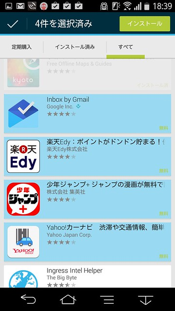 Screenshot_2014-11-20-18-39-35.png