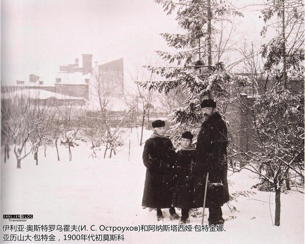19世纪末-20世纪初俄罗斯人像摄影(22张)10