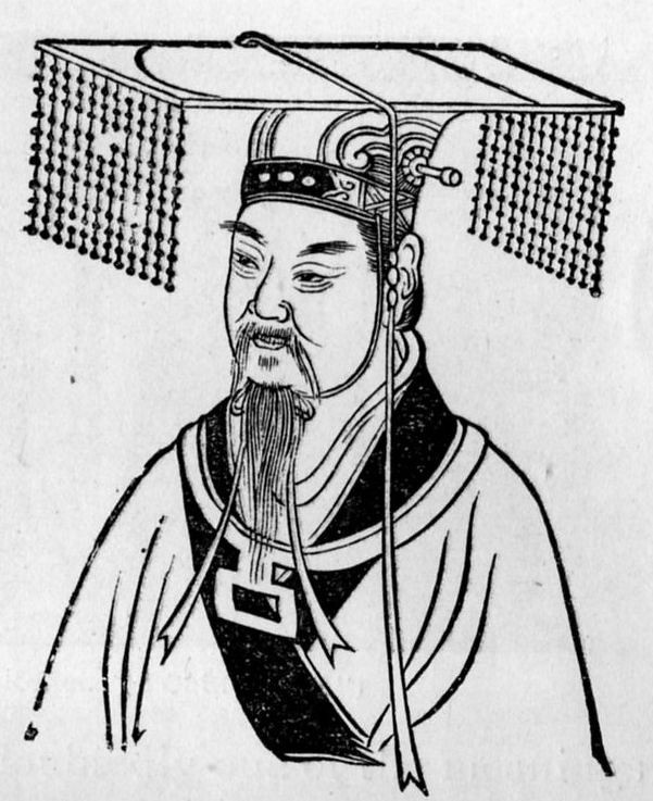 Depiction of legendary Chinese sovereign Yellow Emperor