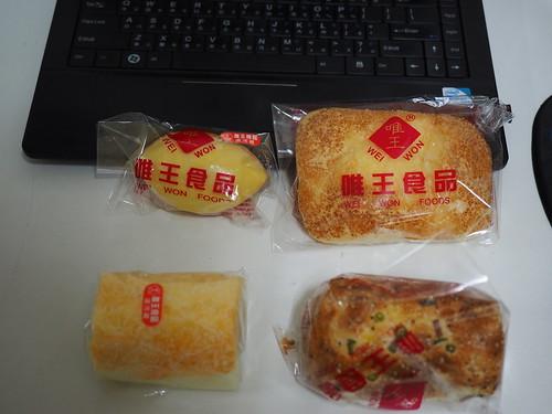 高雄唯王食品-便宜精緻的開會餐盒餐包 (9)