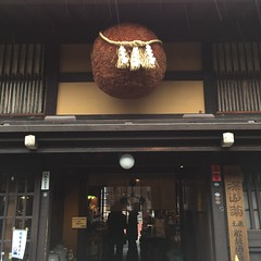 Sanmachi, Takayama, Gifu, Japan, 上三之町, 三町, さんまち, 高山, たかやまし, 岐阜縣, 岐阜県, ぎふけん, 日本, にっぽん, にほん