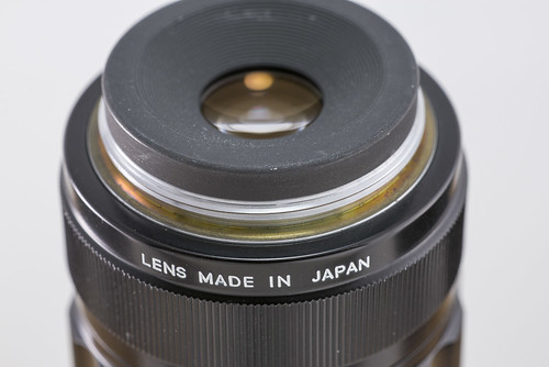 Ultra-Micro-Nikkor 28mm F1.8 M=1/10e