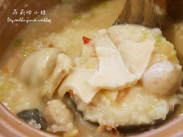 板橋六必居鮑魚粥 (12)