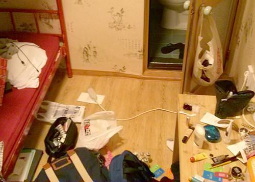 Korea 2014 Sleeping Accommodations