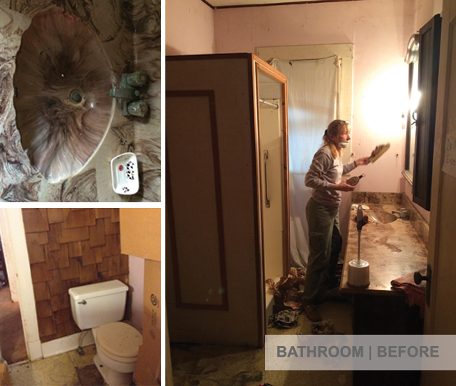 BathBeforeComp