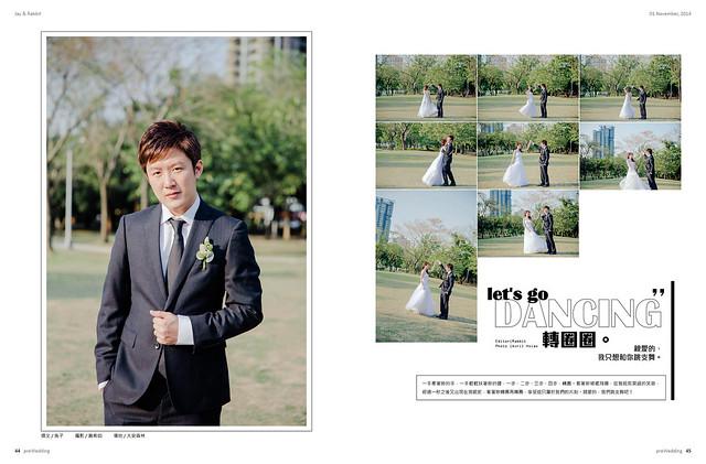 婚紗雜誌23