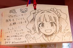神田明神_絵馬_20150103-DSC_5857