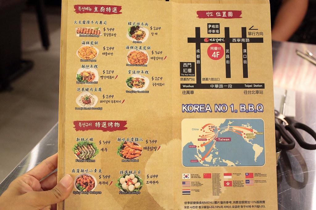 20160616萬華-麻浦海鷗 (11)