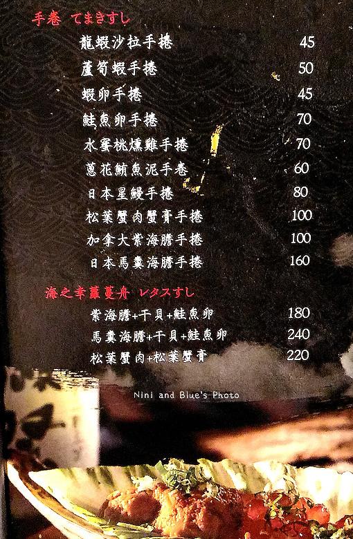 公益路桀壽司日本料理最新菜單menu價位06