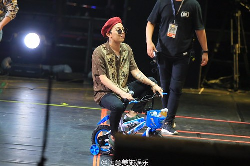 BIGBANG Guangzhou FM Day 2 2016-07-08 GD more (14)