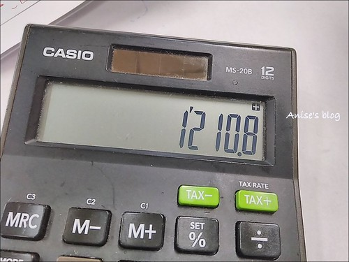 香港美食xNextbit Robin 040