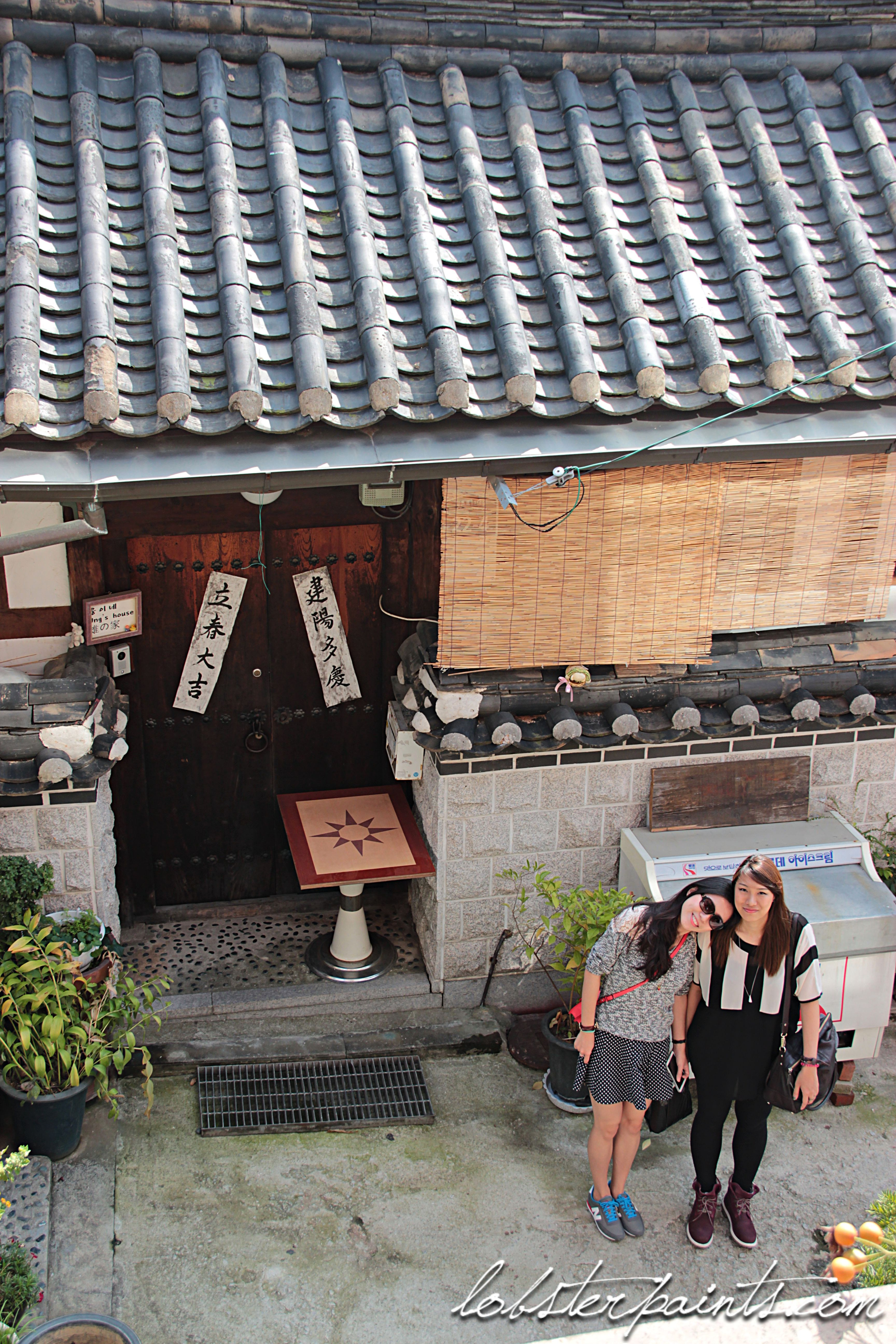 30 Sep 2014: Bukchon Hanok Village 북촌한옥마을  | Seoul, South Korea