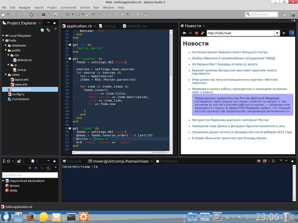Aptana Studio 3 в ROSA Linux
